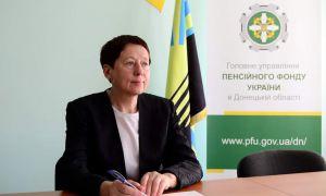 Донеччина: Підвищено пенсії для понад п'ятдесяти тисяч мешканців краю