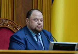 Руслана Стефанчука обрано Головою Верховної Ради
