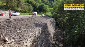 На Закарпатті триває ремонт гірських доріг