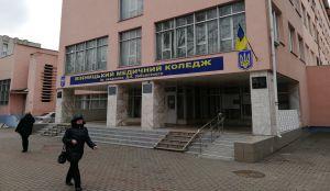 Вінниця: За століття медколедж підготував тисячі фахівців