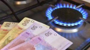 Бюджетні установи чекають рішення уряду щодо фіксованої ціни на газ