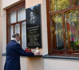 На Вінниччині вшанували пам'ять дипломата і письменника
