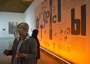 В «Мистецькому Арсеналі» показали произведения  наших футуристов