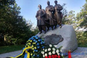 «Ми повинні усвідомити велич своєї давньої історії»