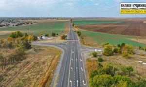Луганщина: Важливі дороги  відремонтують