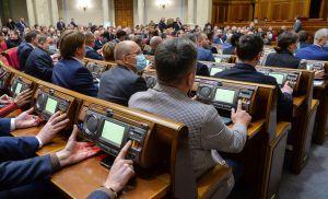 Ухвалено законопроект, що посилює незалежність Нацбанку