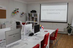 Луганщина: Комп'ютерної грамотності навчать пенсіонерів