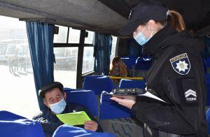 У потяг, автобус і літак з COVID-сертифікатом або негативним тестом