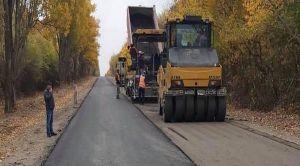Хмельнитчина: Осовременивают дорогу к легендарной Бакоте