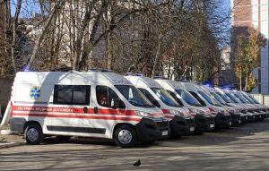 Тернопольщина: Такие «скорые» пригодятся