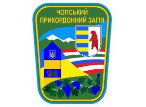 Закарпатье: Семь нелегалов остановили в горах