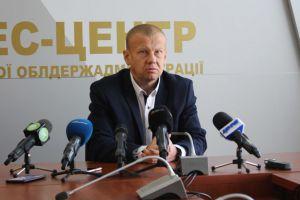 Луганщина: Цены на тепло не поменяются