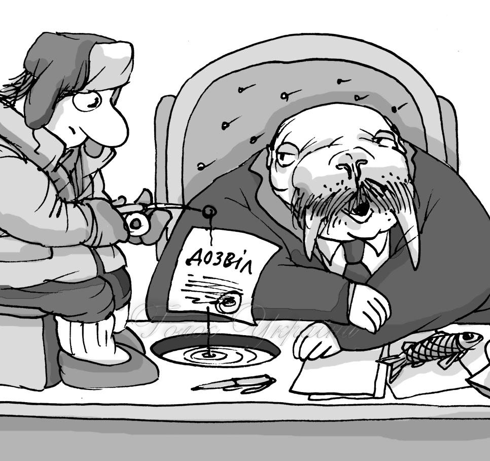 «Замість того, щоб ловити рибу, полюємо на папірці», або Коли чиновники підігрують браконьєрам