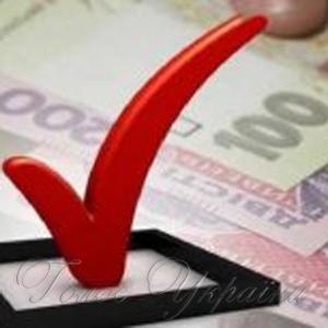 Бюджет Пенсійного фонду рятуватиме державна скарбниця