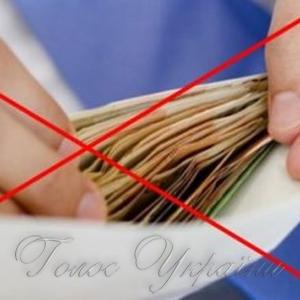 За оплату праці у конвертах оштрафували майже дві тисячі роботодавців