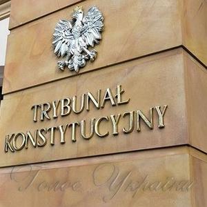 Суперечливі поправки визнано неконституційними