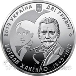Пам'ятна монета на честь мецената