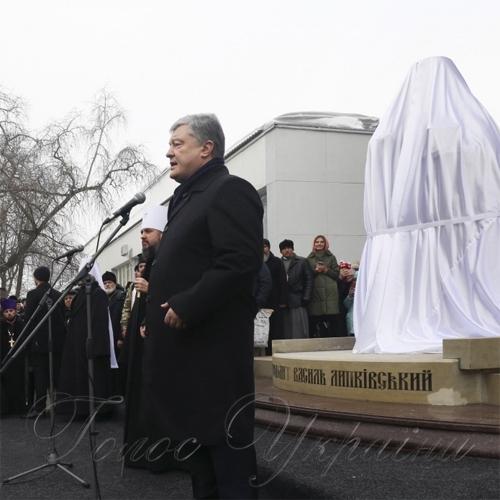 Відкрито пам'ятник  «апостолу українського відродження»