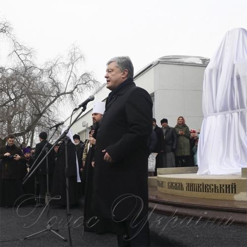 Відкрили пам'ятник митрополиту-страднику