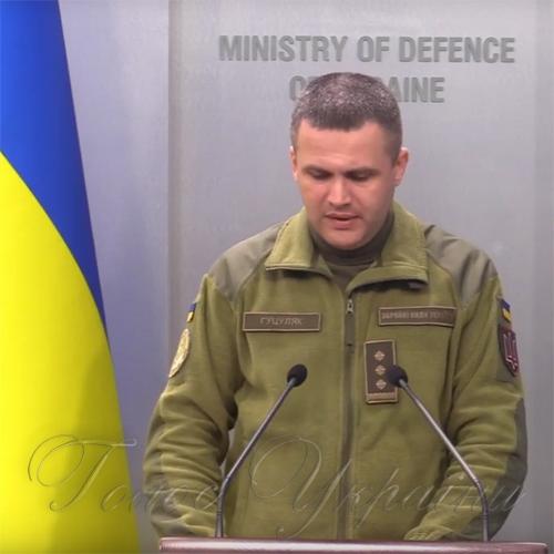 Москва діятиме на Донбасі у «змішаному» режимі