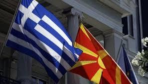 У Греції проголосували за нову назву Македонії