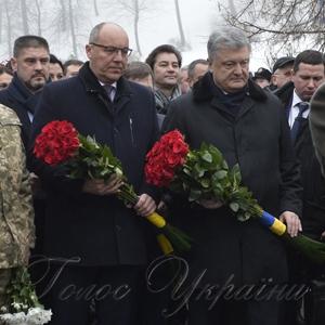 Пам'ять про Героїв Крут як символ незламності й стійкості українських воїнів