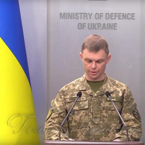 На Донбассе уничтожена засада противника