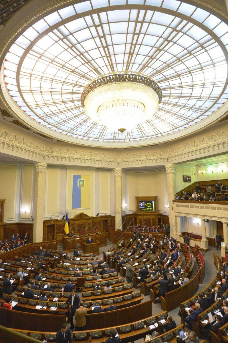Верховна Рада має залишатися острівцем стабільності