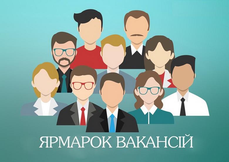 Роботи у Вінниці вистачає — зарплата не влаштовує