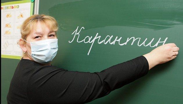 Школярі Ужгорода ще тиждень на карантині