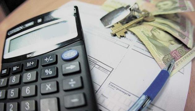 За февраль субсидии для оплаты коммуналки дадут деньгами