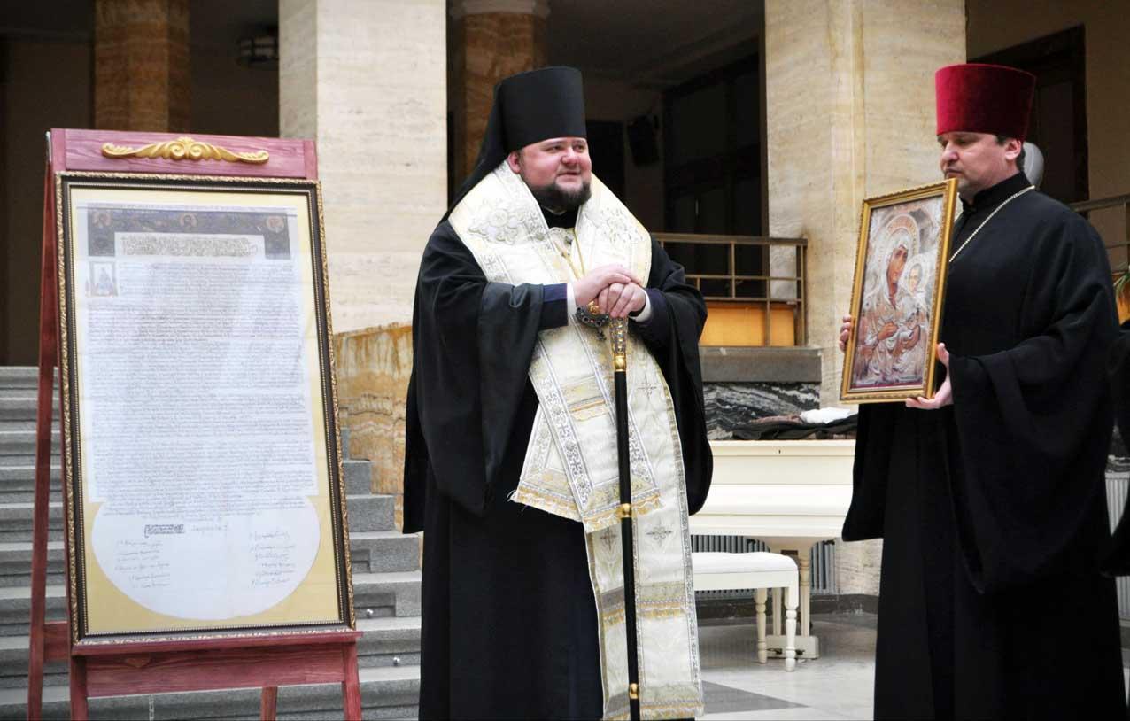 Священну реліквію побачать усі парафії Закарпаття
