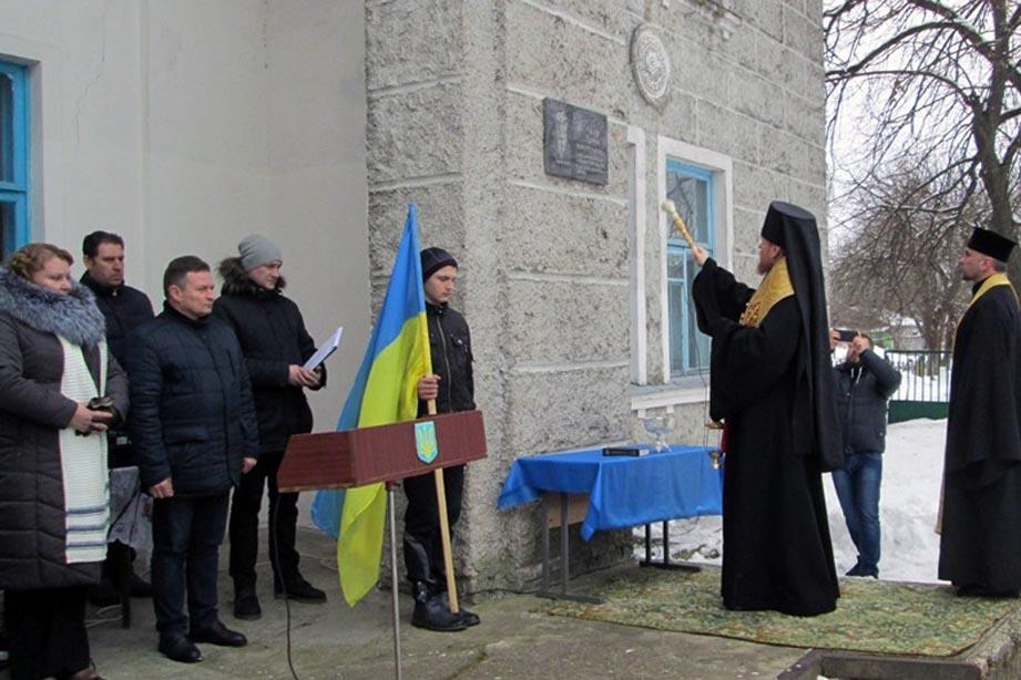 В Черниговской области почтили память Федора Дудко