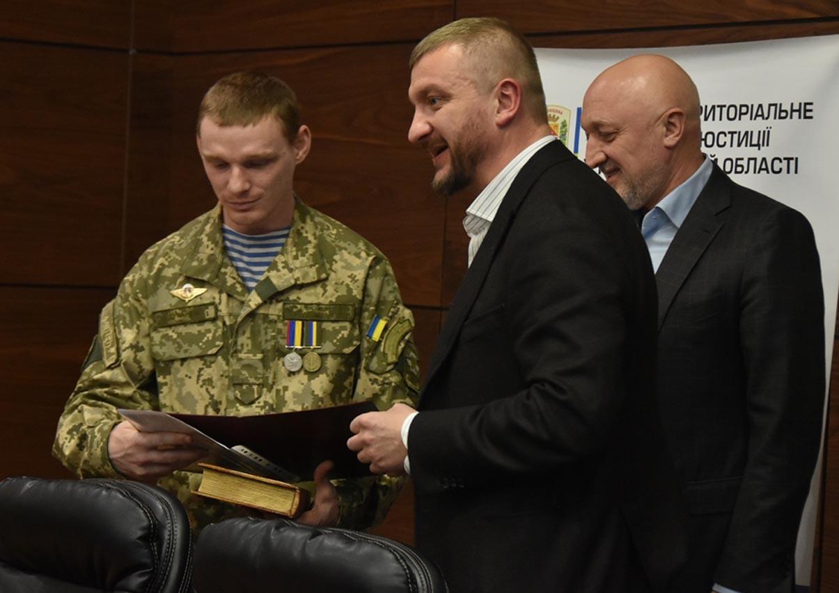 Квартиру боржника передали учаснику АТО