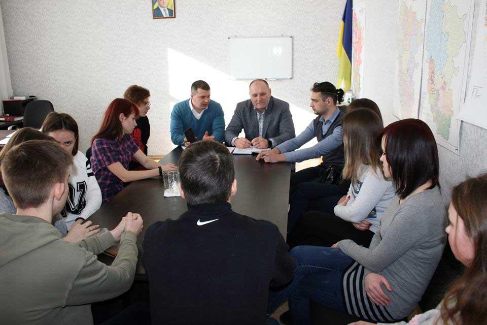 У Луганській ОДА говорили про взаємодію влади з молоддю