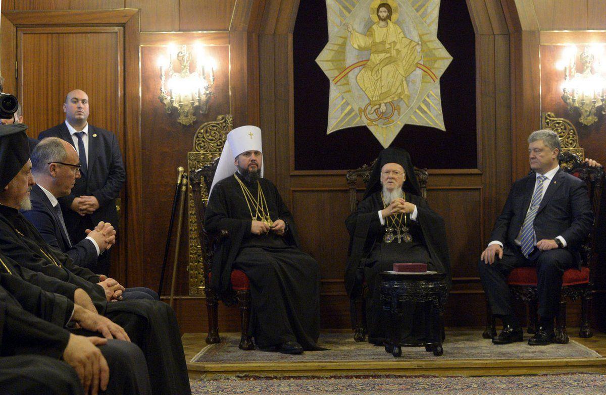 Дорогі брати і сестри, співгромадяни, шановне українство!