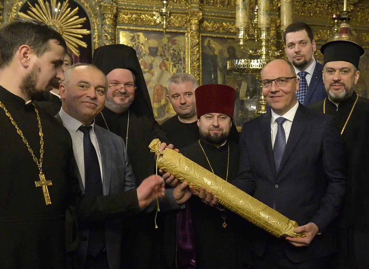 Хронологія надання Томосу про автокефалію Православній церкві України