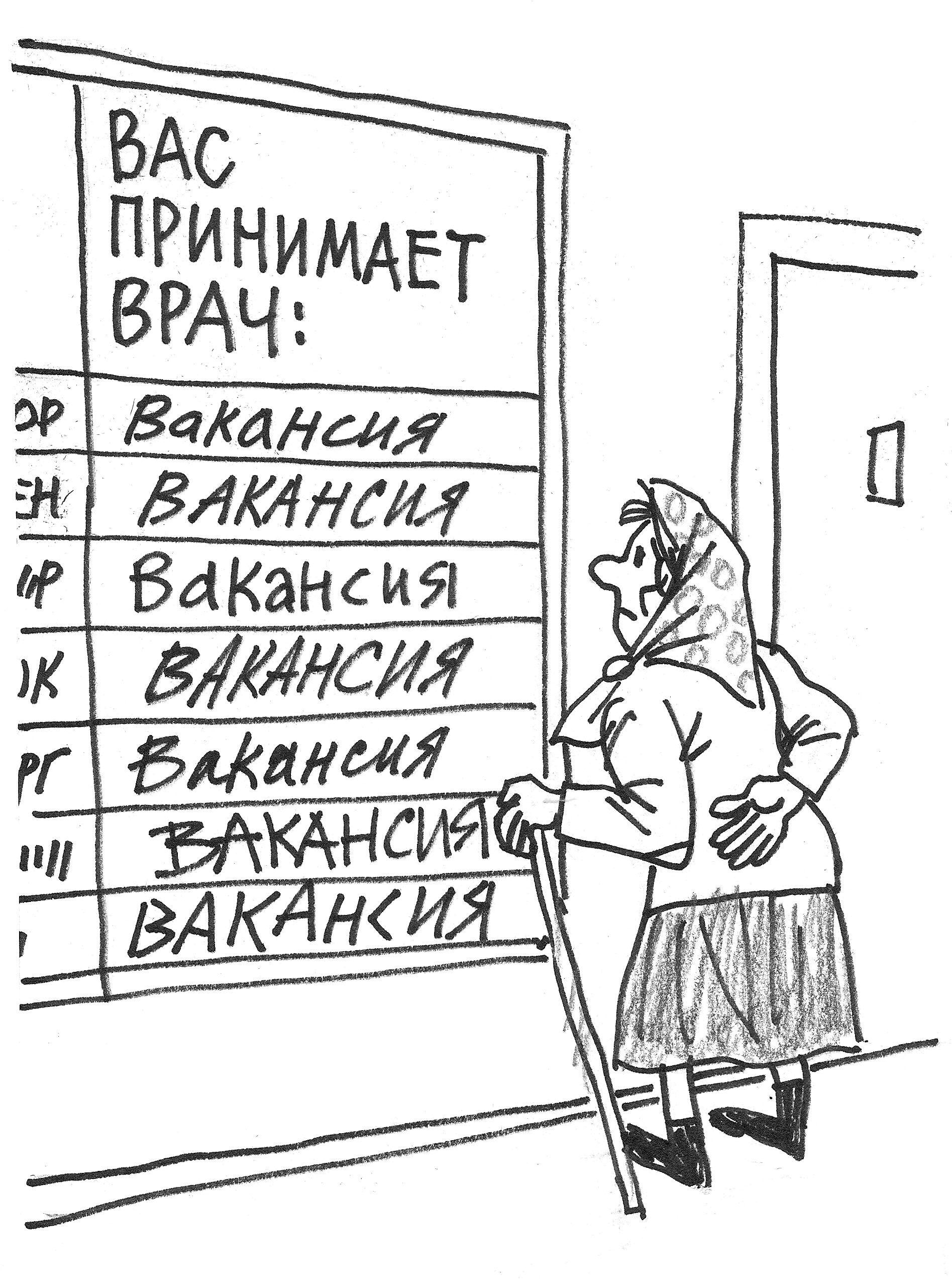 Медики  втікають геть з Донецька