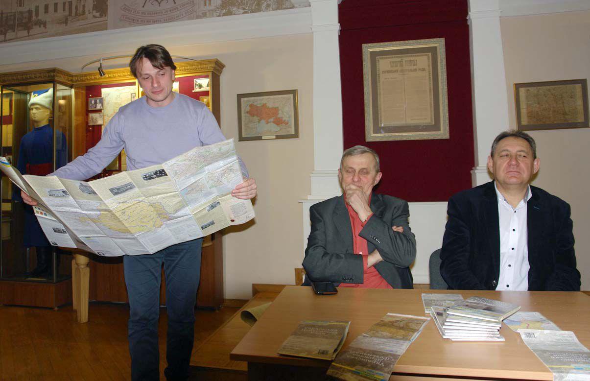 У Музеї Української революції презентували карту ЗУНР
