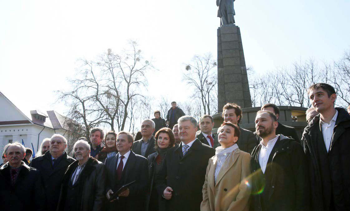 На Чернечей горе поздравили лауреатов