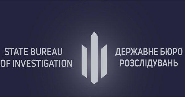 Рецензію на серіал про корупційні схеми в «оборонці» напишуть у Держбюро розслідувань
