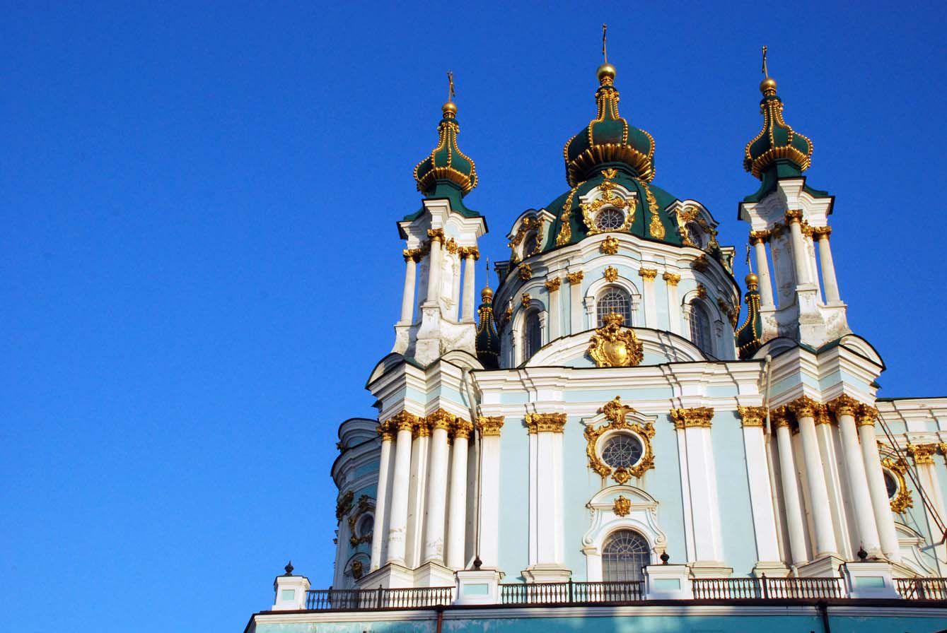 «Святий Київ наш великий»