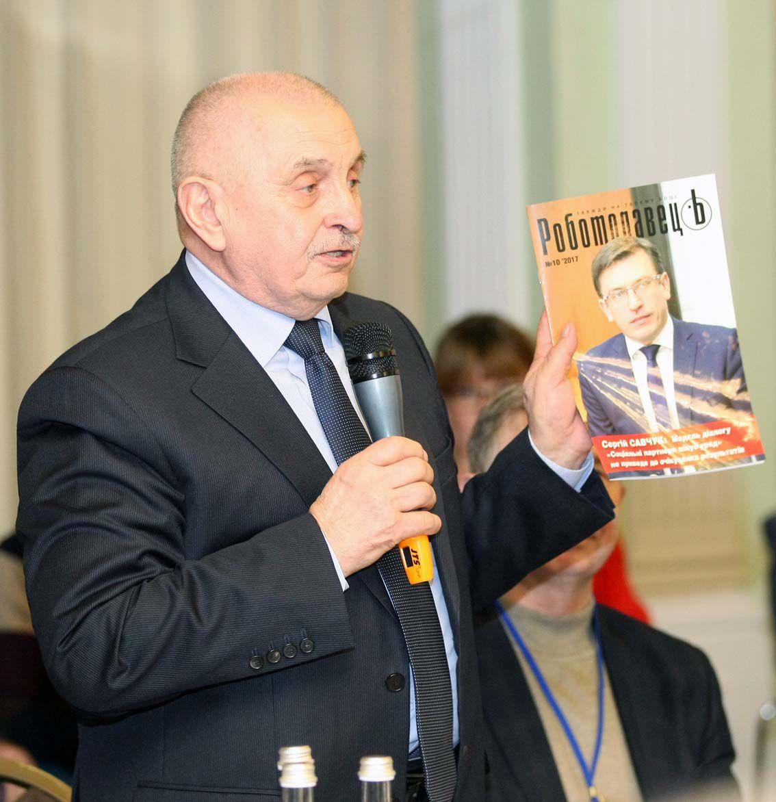 Соціальний діалог — продовження парламентської демократії