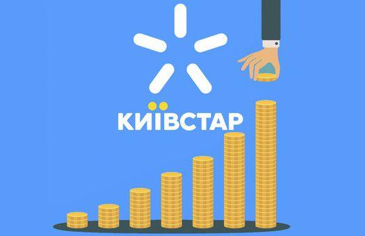 Припиніть аферу «Київстар»!