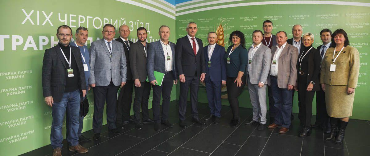 Состоялся ХІХ съезд Аграрной партии Украины