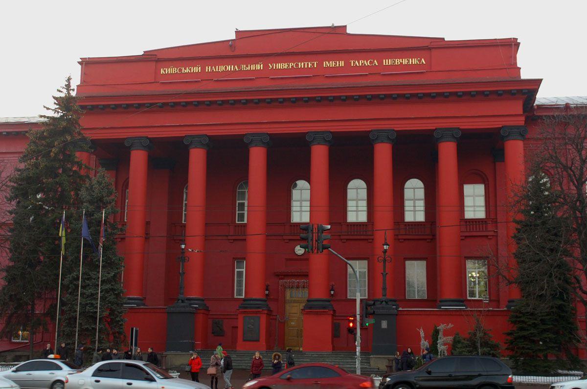 Київський університет. Перші кроки