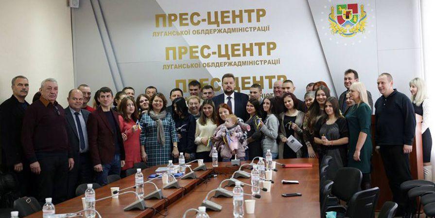 Сиротам Луганської області придбали квартири