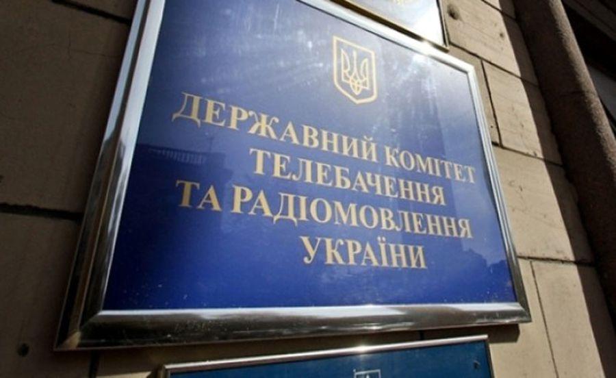Пропагандистам Кремля показали «червону картку»