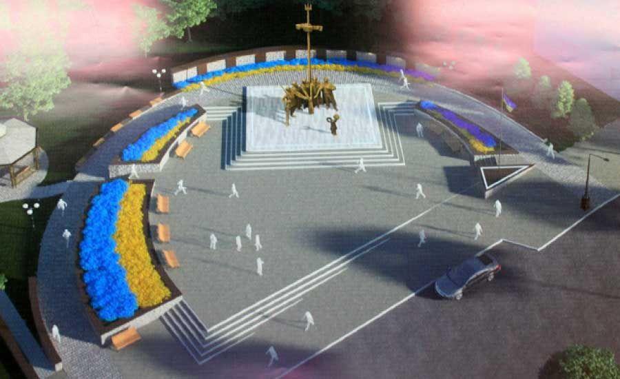 Постане пам'ятник присязі на вірність Україні