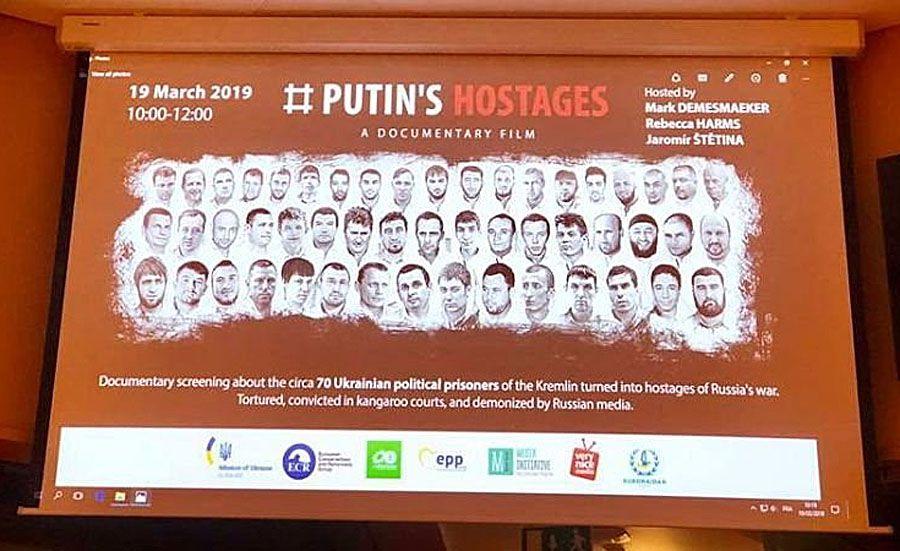 В Європарламенті показали фільм про політв'язнів Кремля